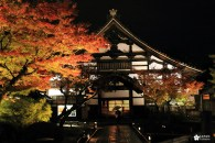 Le temple Kodai-ji et les ruelles de Kyoto