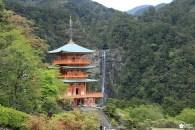 Incroyable sanctuaire de Kumano Nachi Taisha