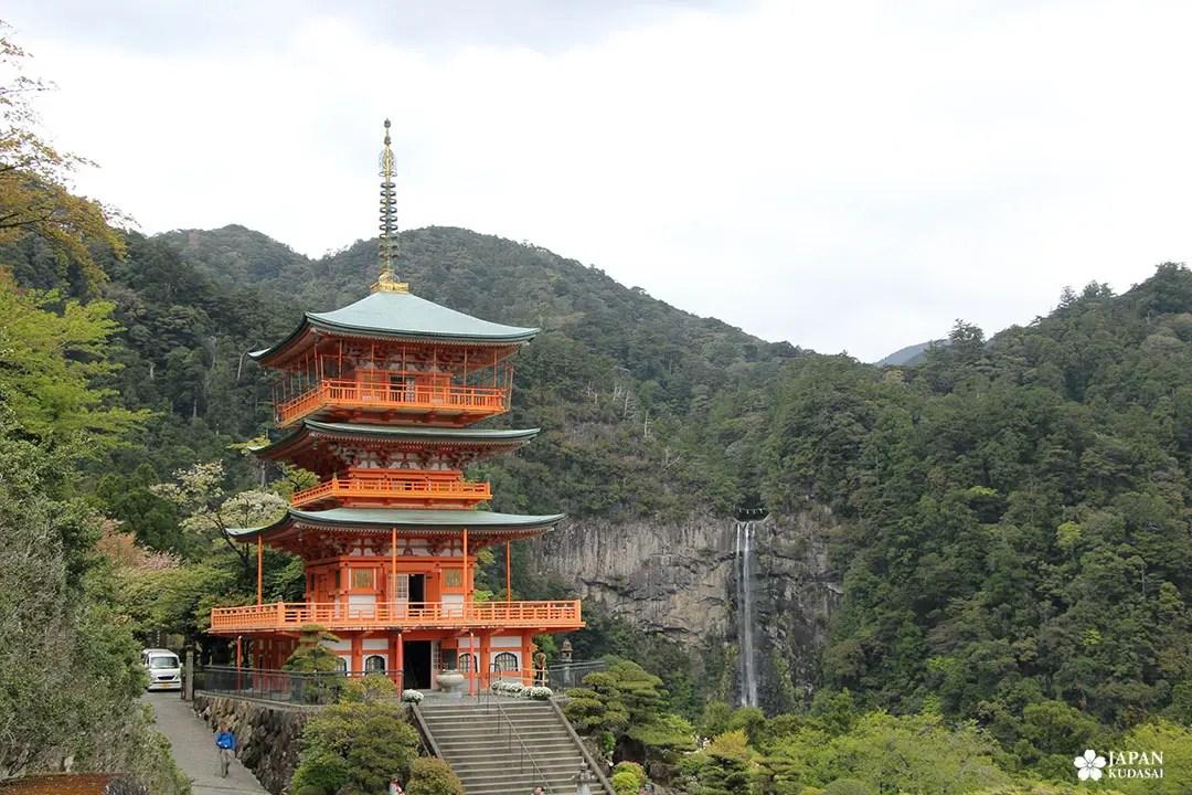 sanctuaire de kumano sanzan - la pagode de nachisan