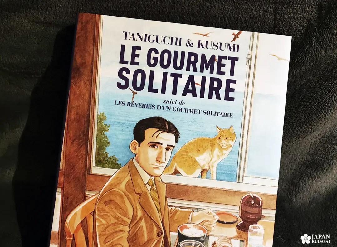 roman graphique le gourmet solitaire