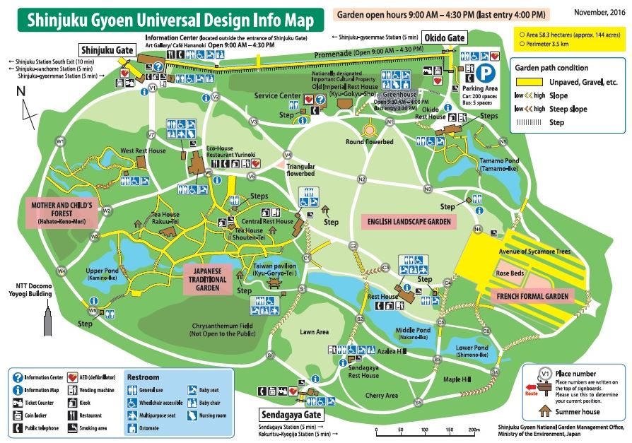 carte parc shinjuku gyoen tokyo
