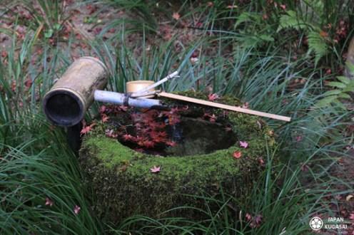 Fontaine de prière/