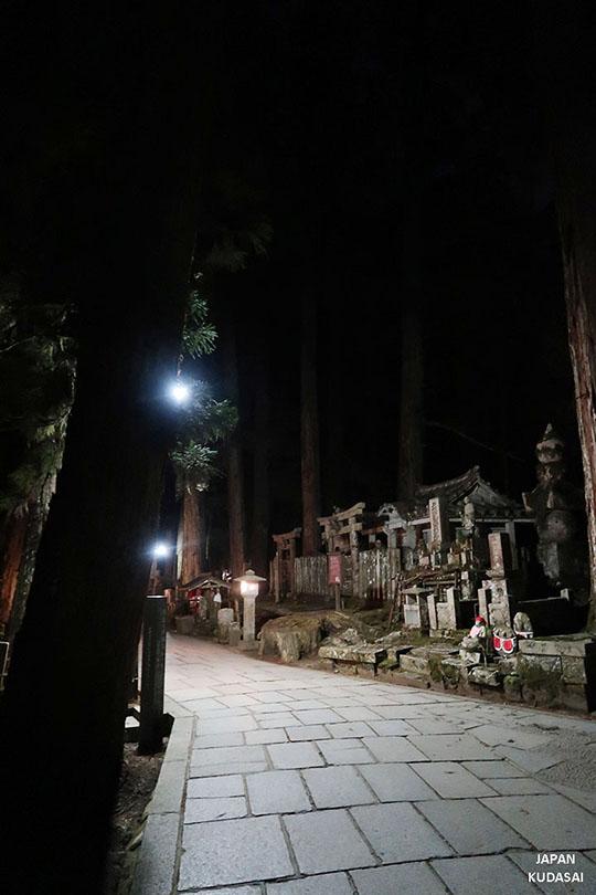 mont-koya-nuit (151)