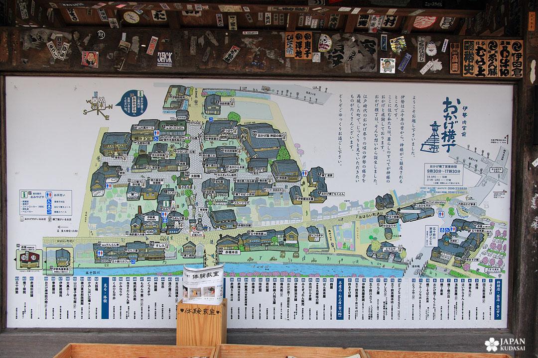 okage yokocho map