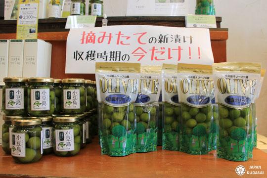 olive-park-sweet-03