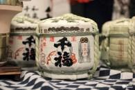 Hiroshima : visite d'une brasserie de saké !