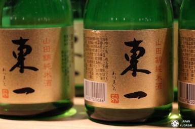 sake-03