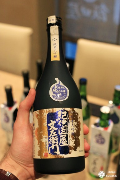 Saké japonais médaillé à kuramaster : kinokuniyabunzaemon junmai daiginjo