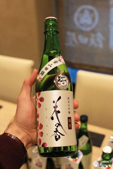 Saké japonais kumamoto hana no ka junmai daiginjo (kuramaster)