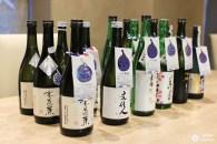 Le saké japonais à la conquête du Jura !
