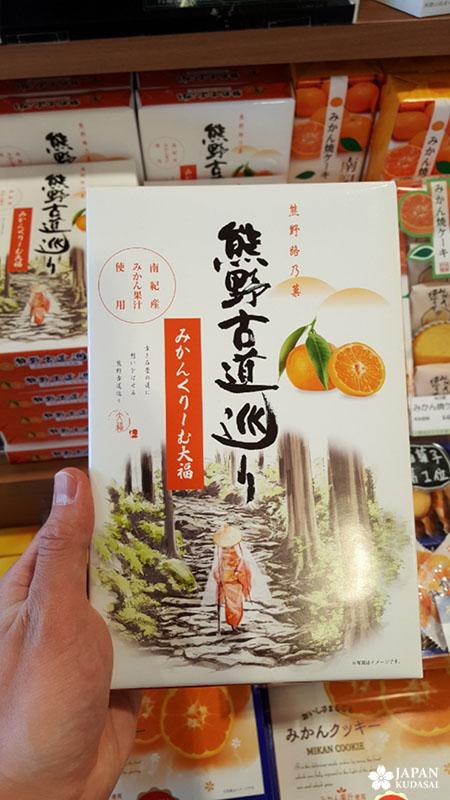 Boîte de daifuku à la mandarine, boutique souvenir des gorges de dorokyo