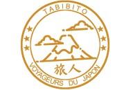 Je lance un podcast : Tabibito, voyageurs du Japon