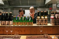 """Première dégustation de sakés """"Japan kudasai"""" !"""
