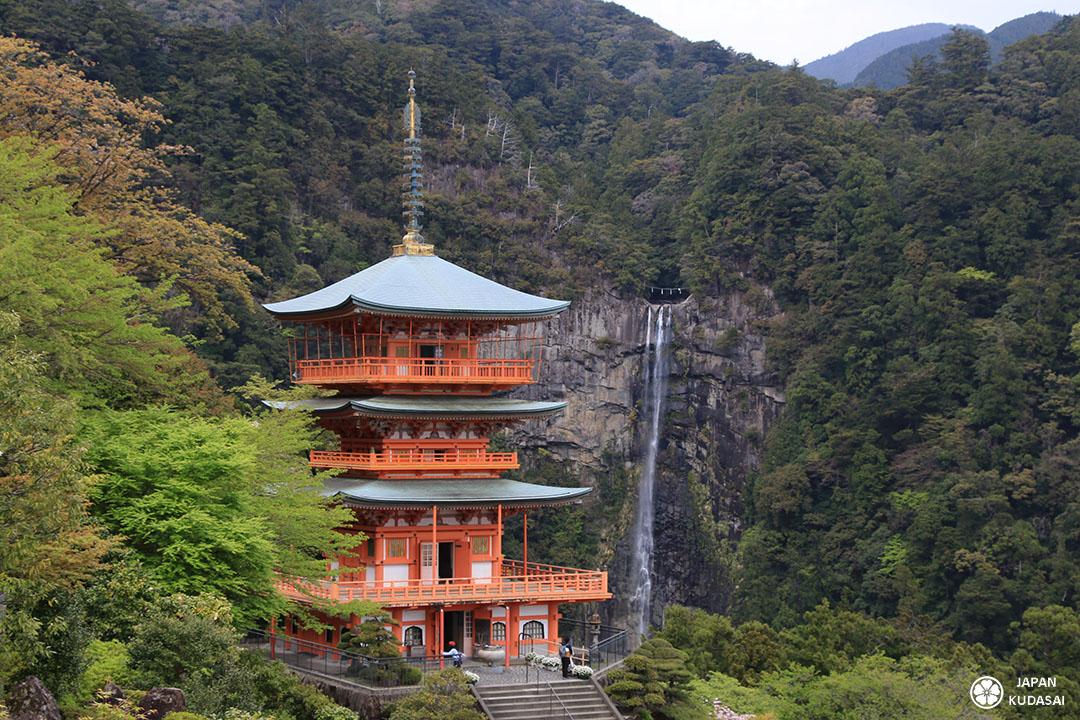 Nachi taisha pagode et cascade cover