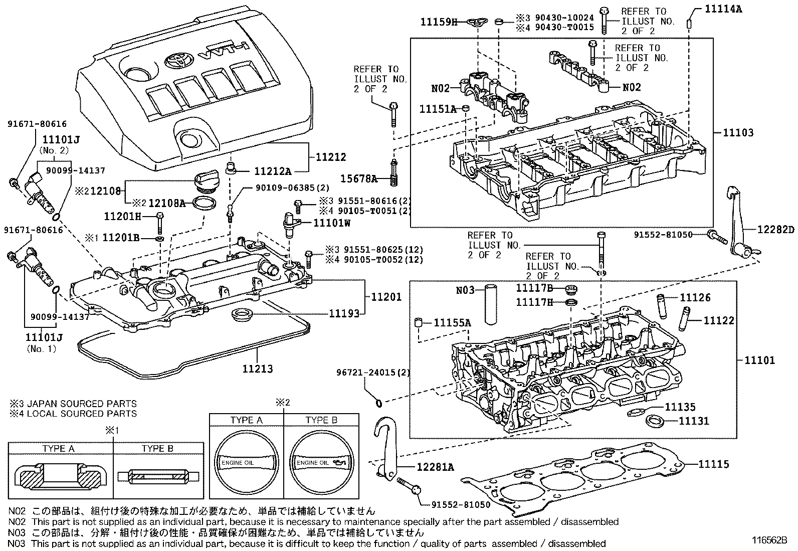 Nissan 240sx Engine Diagram