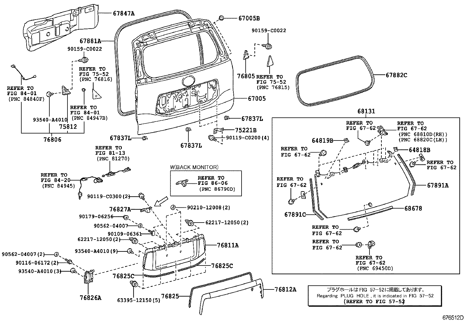 Toyota Land Cruiser Pradogrj150l Gkagkc