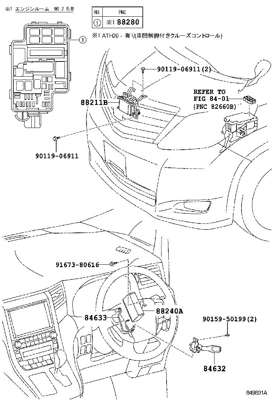 Toyota Corolla Axio Wiring Schematics