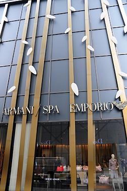 Japan Photo Armani Ginza Tower Massimiliano Fuksas