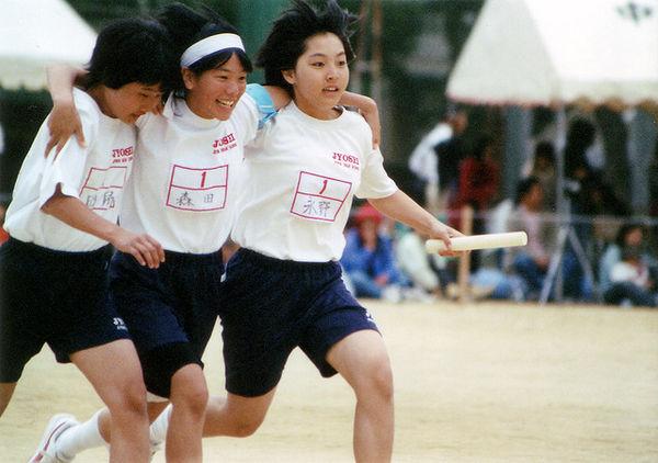 four leg race