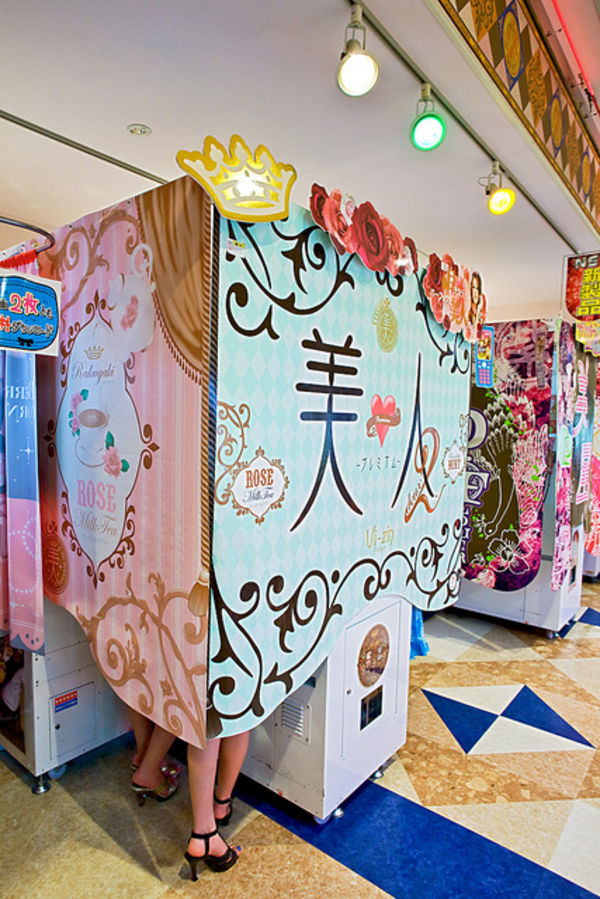 purikura sticker booth in Japan