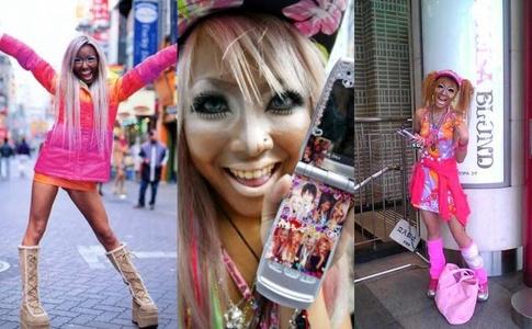 En découvrant ce style, il faut dire que les Japonais osent dépasser la limite. Ce nest plus étonnant de voir une jeune fille se promener avec un visage