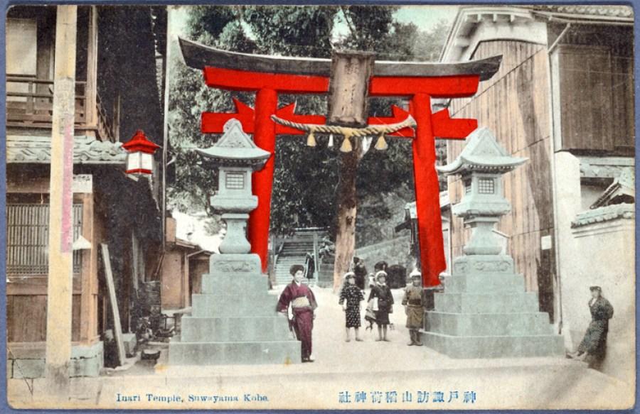 1-Inari Temple, Suwayama Kobe
