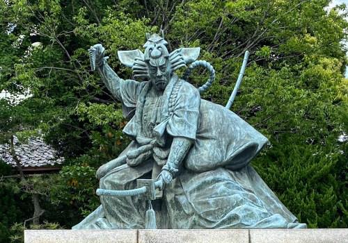 Ichikawa Danjuro IX in Asakusa