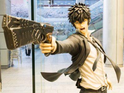 Anime, Manga and Game Guide