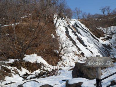 Shiretoko and Abashiri   Hokkaido Travel Guide