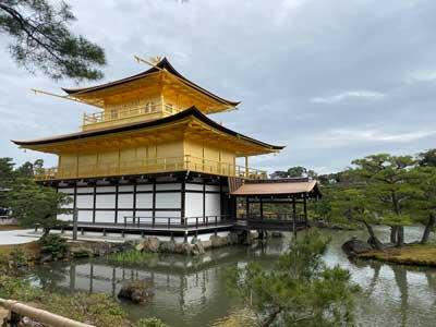 Kinkakuji | Kyoto travel Guide