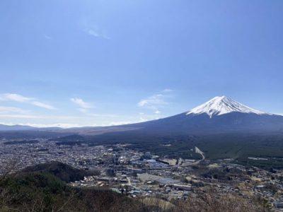 Virtual Japan Tours