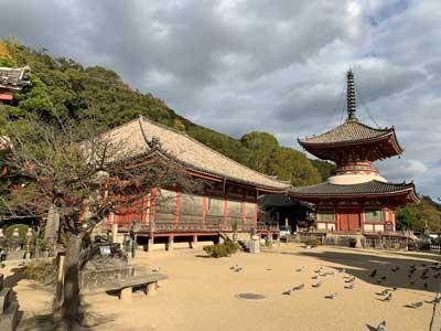 Onomichi   Hiroshima Travel Guide