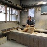 Onta Pottery   Oita Travel Guide