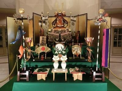 Golden Week Holiday in Japan