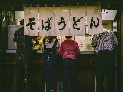Super Solo Culture in Japan