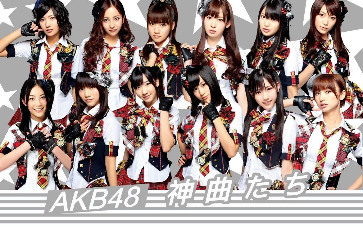 AKB48 Sweep The 26th Japan Gold Disc Awards