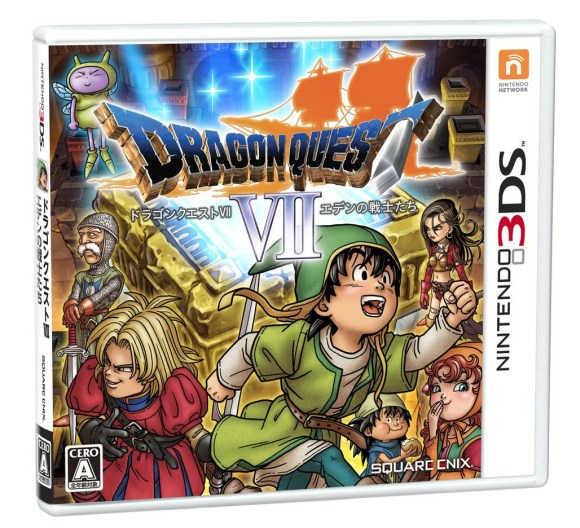 dragon_quest_vii