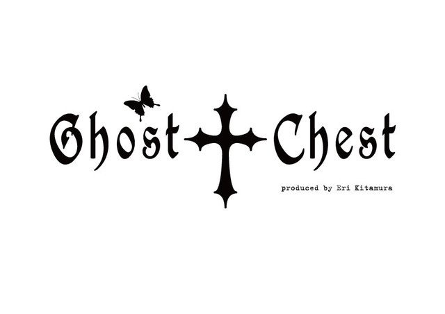 ghost chest