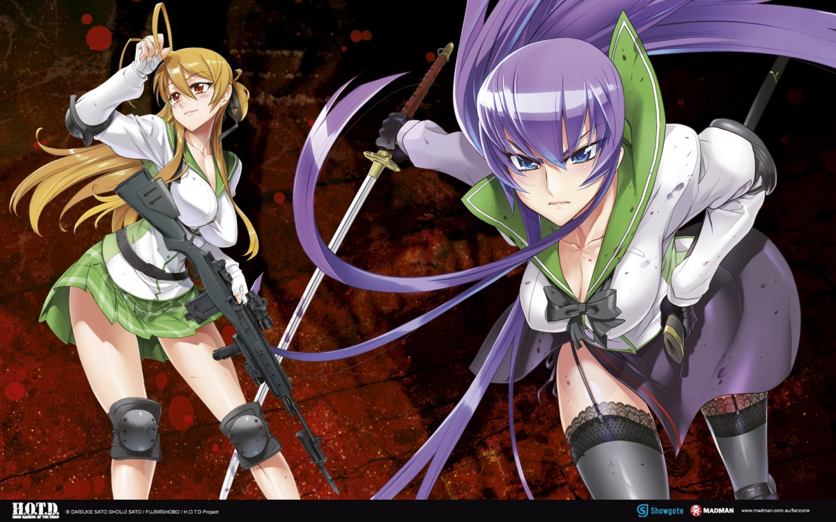 First Look At High School Of The Dead Return Cover Art