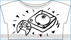 Dreamcast t-shirt - ¥4,725