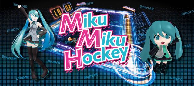 miku miku hockey