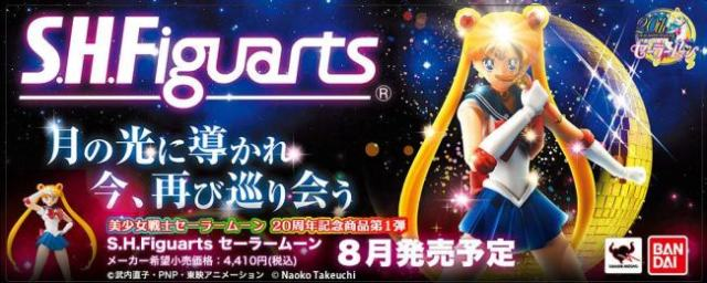 sailor moon 4