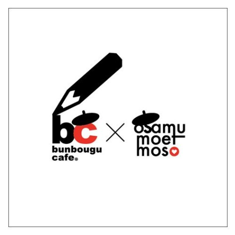 Bunbougu 1