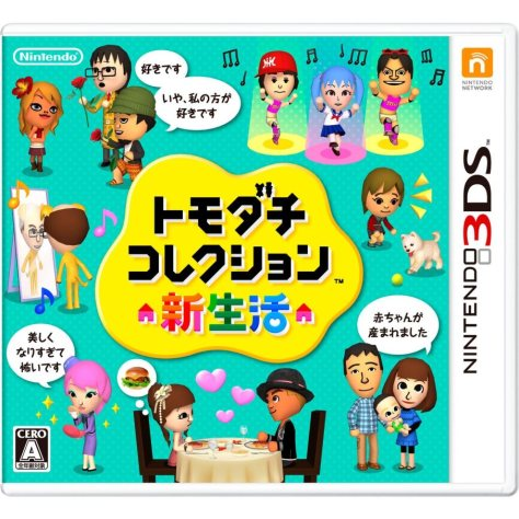 tomodachi-collection-new-life
