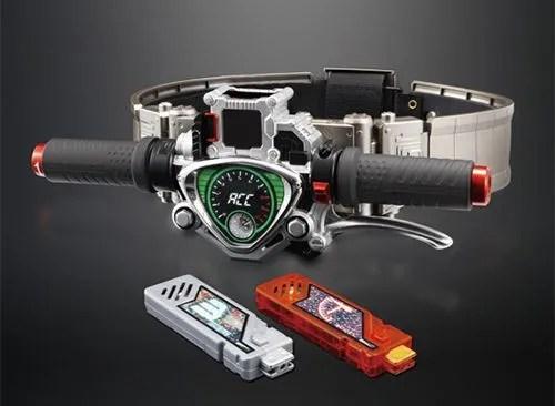 krw belt 1