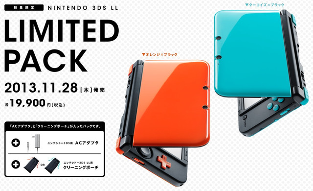 3ds new colours
