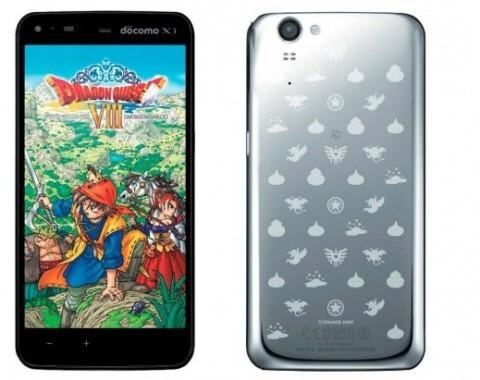 dragon quest phone 1