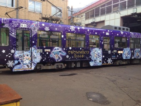 snow miku train 1