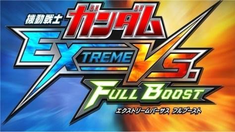 gundam_extreme_vs_full_boost