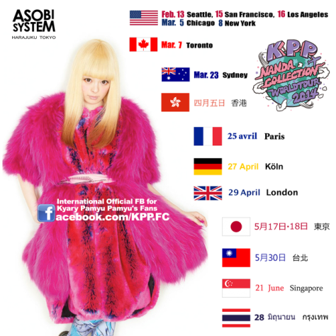 kyary world tour